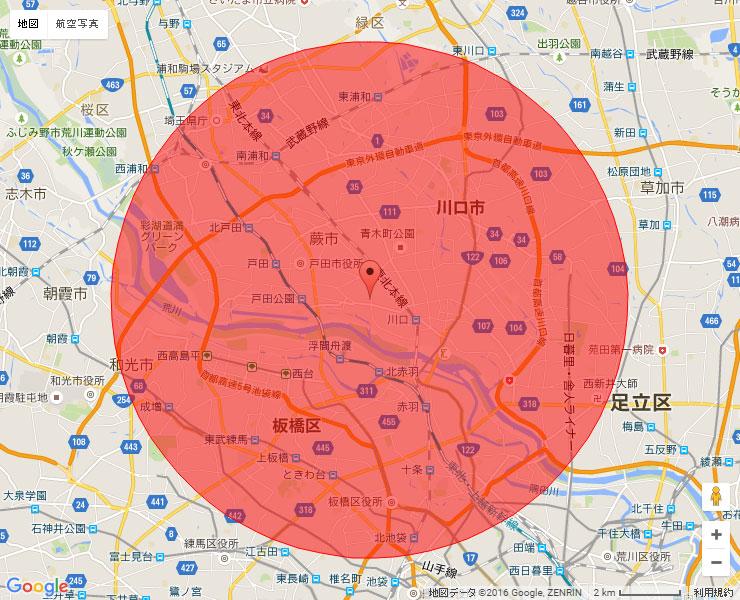 川口市、蕨市、戸田市近郊出張在宅リハビリマッサージ治療訪問エリア